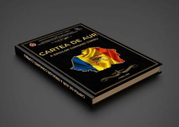 Cartea de Aur a Eroilor comunei Corbu